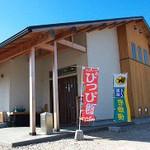 43605181 - てっちゃん(香川県坂出市西庄町)入口