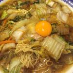 彩華 - サイカラーメン☆麺見せ