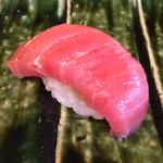 鮨長おおさわ - 料理写真:この中とろはヤバイです!美味しすぎ!とろけるヽ(´ρ`)ノ