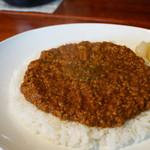 カレー工房 Chalten - 料理写真:キーマカレー(辛さ3番)