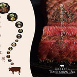 ステーキ&ハンバーグ専門店 東京壱番グリル - 一頭買いしたのでステーキを始めてみました!