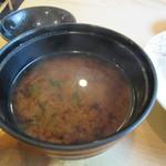 つきじ天辰 - 20151024 お味噌汁 赤出汁 具は岩ノリ