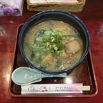 ひまわり - 中華そば680円(税込み)