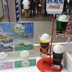 三井アウトレットパークフードコート 木更津店 -