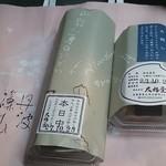 大福堂 - 栗餅3個と栗献上2個を購入♪(2015年10月)