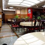 43615545 - 大箱の中華レストランです。
