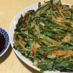 オモニ - 野菜チヂミ