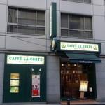 カフェ・ラ・コルテ -