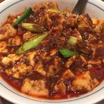 陳麻婆豆腐 - 麻婆豆腐(¥1380)