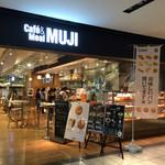 Cafe&Meal MUJI - 外観