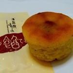 赤司菓子舖 - しっとりポテト餡10個入り(2050円)