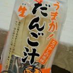 大分銘品蔵 - うまか!だんご汁(594円)