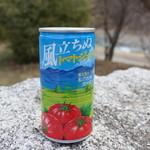 道の駅「信州蔦木宿」直売所 - 風立ちぬトマトジュース