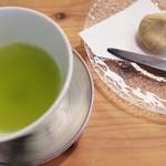 富士屋 花筏 - 煎茶と栗きんとん☆