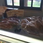 フール・アン・ピエール - 懐かしの揚げパン