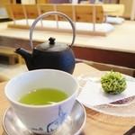 富士屋 花筏 - 煎茶、キントンは秋景色