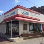 ケイキ - ケイキ神山店の外観。