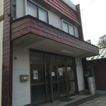 沖野商店 -