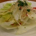 ココス - サラダ