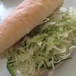 吉田パン - 野菜サラダ