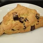 スターバックスコーヒー - 料理写真:チョコレートチャンククッキー