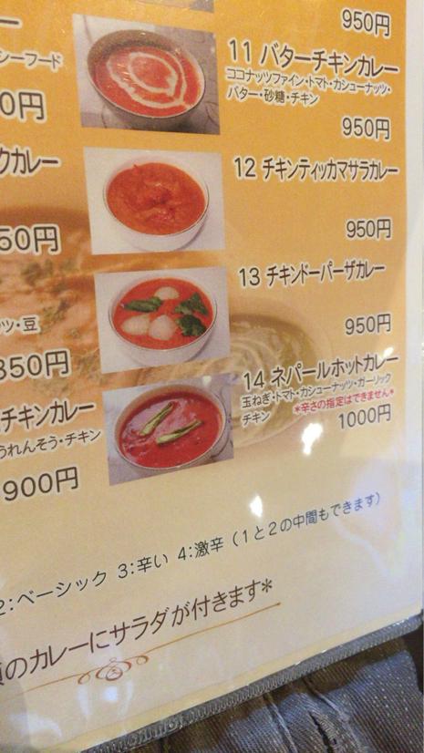 クリスタル ジョジョ 栄町店