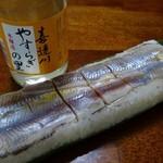 道の駅 きつれがわ - 料理写真:鮎寿司に亀裂側の地酒