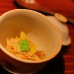 紀風 - 先付けのホタテと栗のお料理