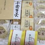 43629590 - 菊園の菓子折りもらっちゃった!!