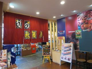 ちょいす 登別店 - 入口2015年10月)