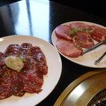 Gyuuboukikukawaten - タンと何か