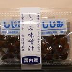 43630338 - しじみ味噌汁 380円
