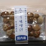 43630347 - あさり味噌汁 460円