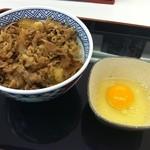 吉野家 - 牛丼(並)&玉子