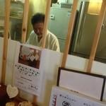 新たうどん - 天ぷら を揚げてます