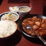 43633427 - 黒胡椒のま~ぼ~豆腐セット 900円