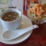 SHIVA - 料理写真:セットのサラダとサービスのスープ