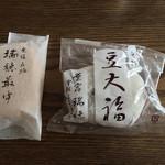 瑞穂 - 最中¥141、豆大福¥216