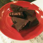 Bouzuba - 大徳寺納豆チョコレート 500縁