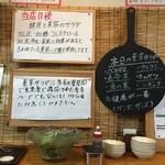 43636499 - 薬草サラダ