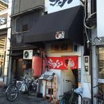ラーメン京龍 - 店頭 通し営業nice