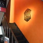 ルコックロティ - 玄関への階段