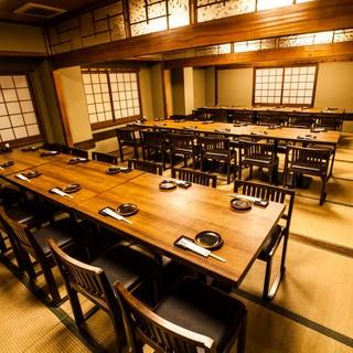 九州 熱中屋 - 最大45名の完全個室