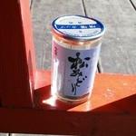 43639982 - 日本酒『松みどり』 丹沢は神奈川県です。