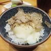 尾崎幸隆 - 料理写真:トリュフと温泉卵の御飯