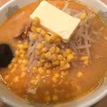 43640166 - 味噌バターコーンラーメン ¥890