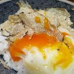 43640899 - トリュフと温泉卵の御飯