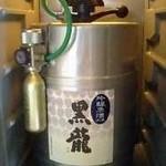 串と刺身 さんびょうし - 日本酒の生樽サーバー