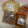 ガトー ナカヤ - 料理写真:今回購入の3点。人気のコーヒーパンとアンボックスとライ麦ハム卵サンド