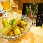 小好鮨 - 四方竹の煮物
